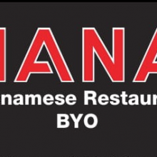 Nana Vietnamese Restaurant